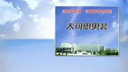 河南卫视台天气预报广告18638398302