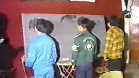 1990.12.25 王卫达教练率队员应邀访问华东化工学院