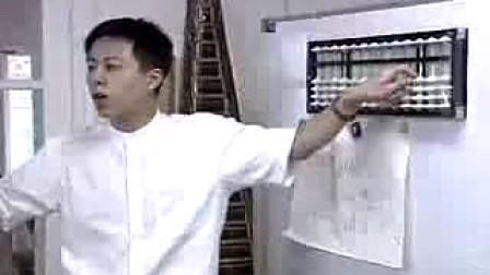 03年上海外侨协会举办:独特的中国文化讲座