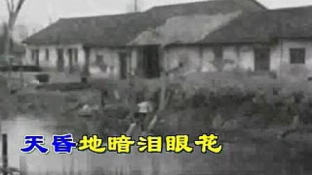 沪剧-隔堵高墙隔重山(视频OK三轮唱翱翔制作)