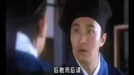 桑植话版 - 唐伯虎 - 7sv.cn独家制作