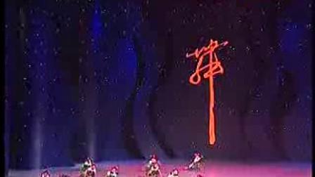 幼儿舞蹈 天天向上 第五届CCTV舞蹈大赛