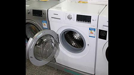 上海普陀区TCL洗衣机维修/上海普陀区TCL洗衣机维修电话66711583