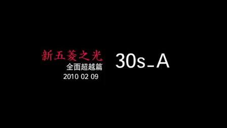 五菱汽车 新五菱之光 广告片