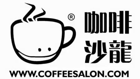 咖啡拉花(叶子练习)