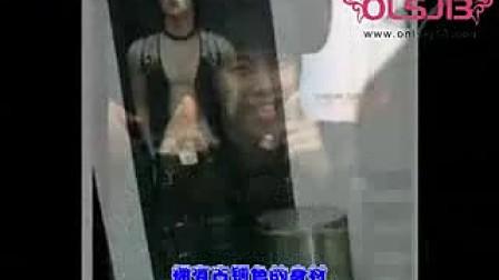 唯爱SJ13_特爸CY里的ONLY13视频【中字】.rmvb