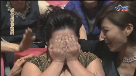 鍾欣凌 金鐘獎 入圍得獎畫面4分鐘