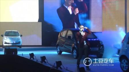奇瑞新QQ上市,售价3.79万元至5.09万元