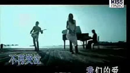 我们的爱 飞儿乐队 e-and-e.taobao.com