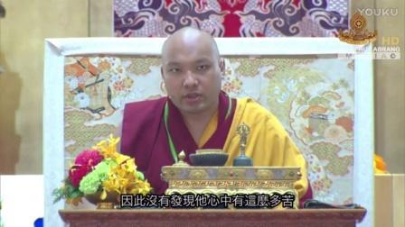 法王噶瑪巴關於蔣貢康楚仁波切的特別開示:愛和信任,一直沒變