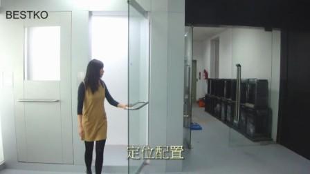 BESTKO 瑞高太极芯免开挖式地弹簧 (铝框门用)