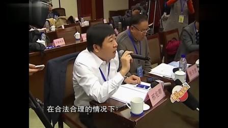 济南城市供水价格改革听证会举行 山东新闻联播 20141128 高清版