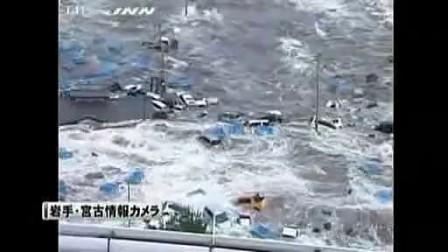 Magnitude8.9EarthquakeStrikesJapan