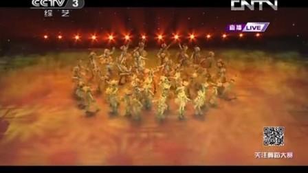 少儿舞决赛6号作品 《稻草人儿》 北京市海淀区实验小学(第七届全国电视舞蹈大赛)