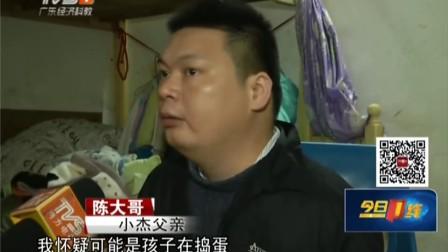 深圳宝安区男童被烫伤 两天未受治疗