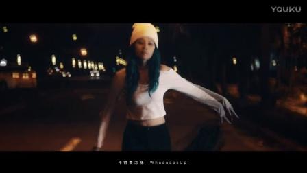 Fighting吧!天團》WaaaaasUp X 黃子佼-同名單曲 | 官方首發60秒MV搶先看