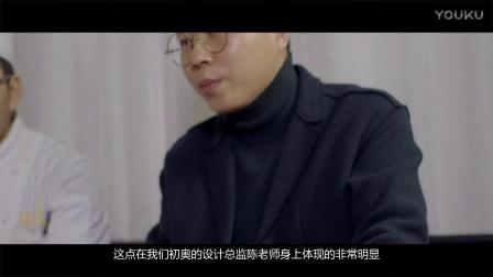 杭州初奥法式甜点创始团队故事:一个14年法式甜品师的烘焙人生