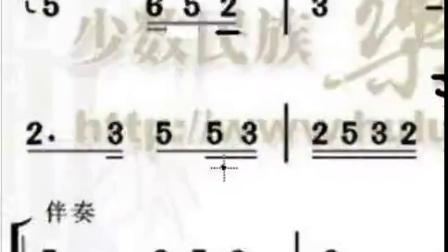《南乡小调》教学视频