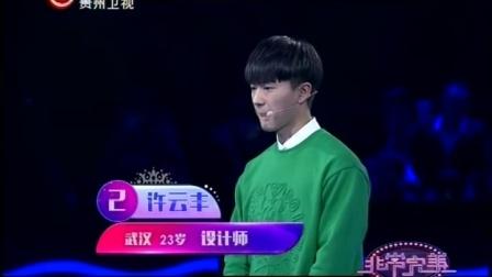 学霸示爱陈怡变补刀王 20170222