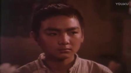 国产经典故事片《两个小八路》(长影1977)