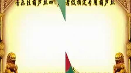 葫芦丝伴奏 月光下的风尾竹 视听下载