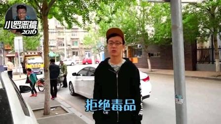 董新尧恶搞2017最新版 【戏耍拜金女】 搞笑视频