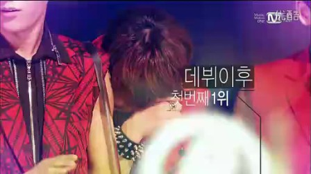 [韩国周未音乐现场].Mnet.MCountdown.E257.110908