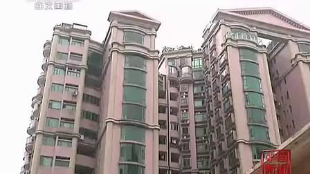 广州南沙区新提拔干部将实行财产公开