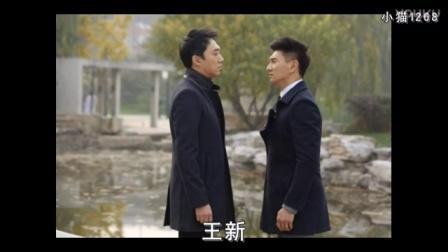 《向着幸福前进》 舒文博 王新