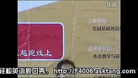 口语宝详情复制http:f3738.asktang.com打开