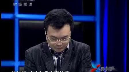 CCTV2《商道》官方网站--中国网络电视经济台