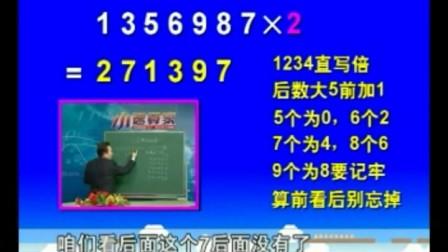 2014上海黄浦区小学数学寒假辅导大班哪里好