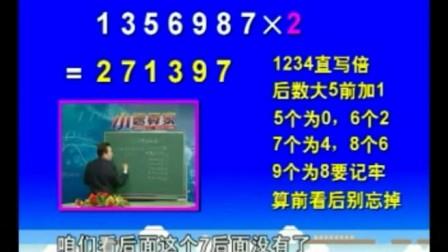 2014上海闵行区小学数学寒假辅导大班哪里好