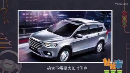 哈弗全新SUV H4S曝光 吉利新款帝豪化身小帝豪GL 425_汽车报价20167