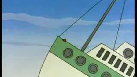 《巴巴爸爸》第二部(1)—巴巴爸爸海上历险