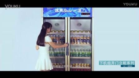 桂林台式冰柜 蛋糕冷藏柜展示柜行业领先