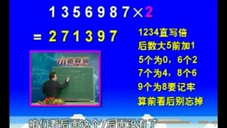 上海黄浦区小学二年级数学辅导