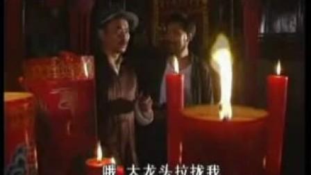 华东剿匪记11