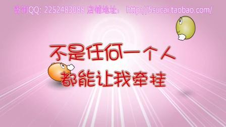 继子求婚    贾乃亮李小璐求婚视频    调皮的爱表白