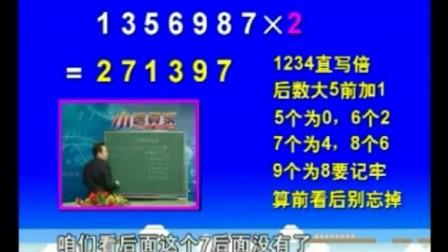 上海徐汇区小学数学补习班哪家好