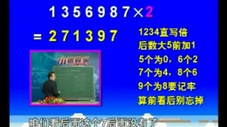 上海徐汇区小学数学辅导班哪家好