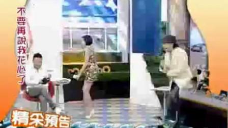康熙来了6月25日直播在线观看视频 康熙来了20100625期下载