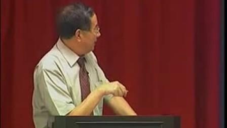 36《中药学》峻下逐水药:芫花、牵牛子、商陆、巴豆-0003[WwW.BJdazhaxie.com.Cn]