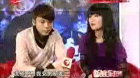 [新娱乐在线]《美丽密令》上海首映 2010-03-22