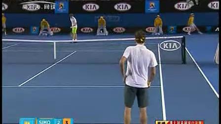 2011澳网公开赛西蒙VS费德勒Tennis8.net南昌乐享网球