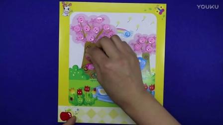 爱乐家园 亲子游戏 儿童纽扣画 智力手工 小猪佩奇