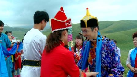 蒙古族婚礼样片1