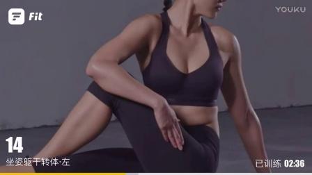 Fit健身|6分钟·理疗放松瑜伽