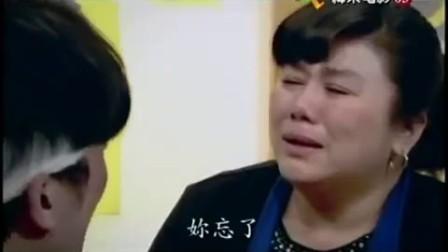 王為《我叫侯美麗》精彩片段