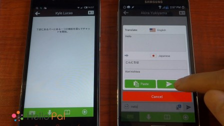 Hello Pal Tutorial 2 - Text and Voice Messaging in a Foreign Language